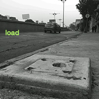 Maybe, Maybe; load